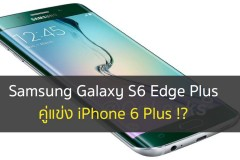 leaked-photo-galaxy-s6-edge-plus-samsungs-featured