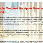 To Apple, We need the Apple Store in Thailand
