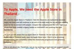 open-letter-to-apple-regarding-apple-store-thailand