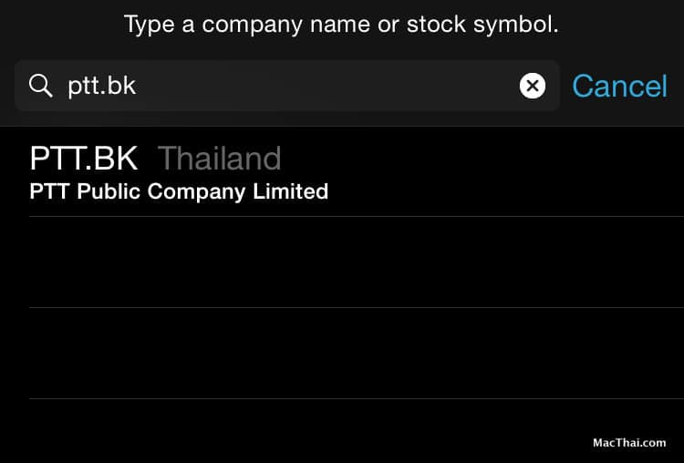 thailand-stock-exchange-set-mai-prop-fund-now-show-on-iphone-ipad-mac-os-x-apple-watch-002