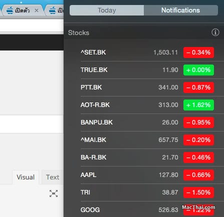 thailand-stock-exchange-set-mai-prop-fund-now-show-on-iphone-ipad-mac-os-x-apple-watch.53 AM