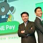 LINE เปิดตัวบริการจ่ายเงินแนวใหม่ LINE Pay