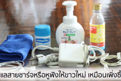 how-to-clean-cable-earpods-1