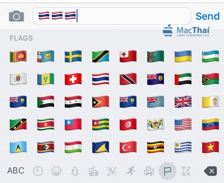 apple-add-thai-flag-to-ios-9-emoji-001