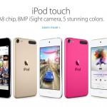 iPod Touch รุ่นใหม่เปิดขายบน Apple online  แล้ว!! สเปคเทียบเท่า iPhone 6 ในราคา 7,200 บาท