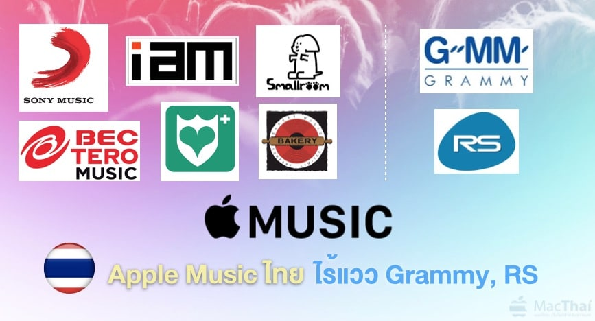 apple-music-thailand-launch-with-loveis-bakery-sony-iam-smallroom-no-sign-grammy-rs.01 PM