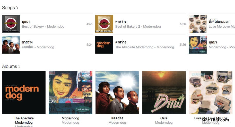 apple-music-thailand-launch-with-loveis-bakery-sony-iam-smallroom-no-sign-grammy-rs.35 PM