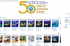 interesting-course-utcc-itunes-u-1