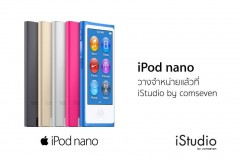 istudio-now-sell-ipod-shuffle-and-ipod-nano-gen-2015