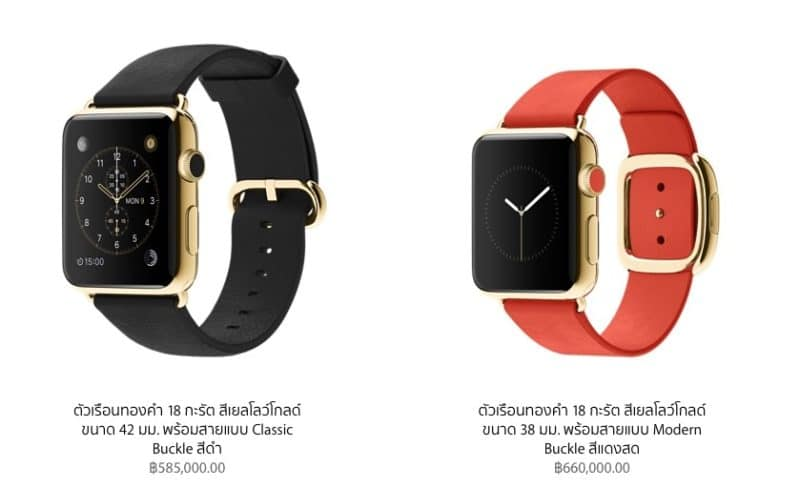 macthai-apple-watch-launch-in-thailand-istudio-queue-000a