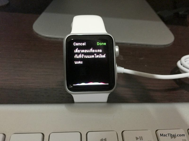 macthai-apple-watch-support-dictation-thai-language-text-3