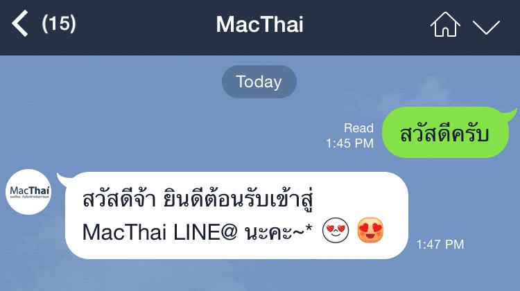 macthai-line-official-account-launch-002