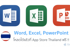 microsoft-release-word-excel-powerpoint-on-appstore-thailand-free