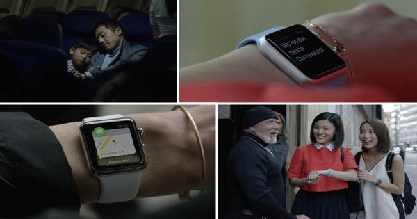 news-4-ads-tv-apple-watch