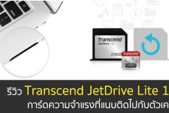 review-jetdrive-lite-130-for-mac-book-air-13-featured