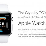 the-style-by-toyota-event-with-macthai-istudio-copperwired-free-apple-watch