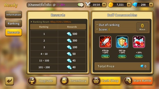 15-tips-line-dragonica-6