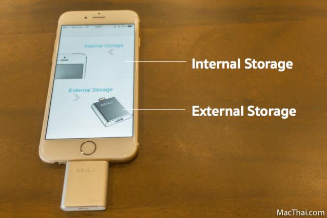 Review-MiLi-iData-for-iPhone-iPad-1