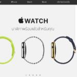 Apple ปรับปรุงเว็บไซต์ รวมส่วนร้านออนไลน์เข้ามาอยู่ในเนื้อหาหลัก