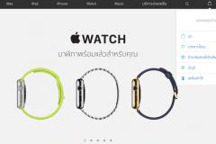 apple new website