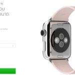 Apple Watch เริ่มจำหน่ายสายหนังแบบ Modern Buckle แล้ว