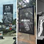 โปรโมทเต็มที่ !! Apple ทำป้ายโฆษณา Apple Music ในหลายประเทศทั่วโลก