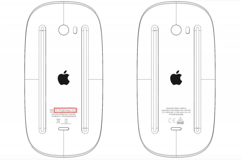 fcc-apple-magic-mouse-2