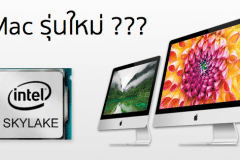 imacs-faster-processors-improved-displays-kgi