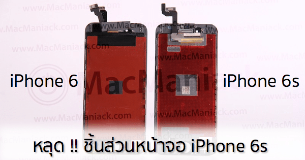 iphone-6s-vs-6-display-video-comparison