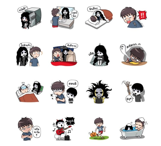 line-sticker-TheHOUSE-2