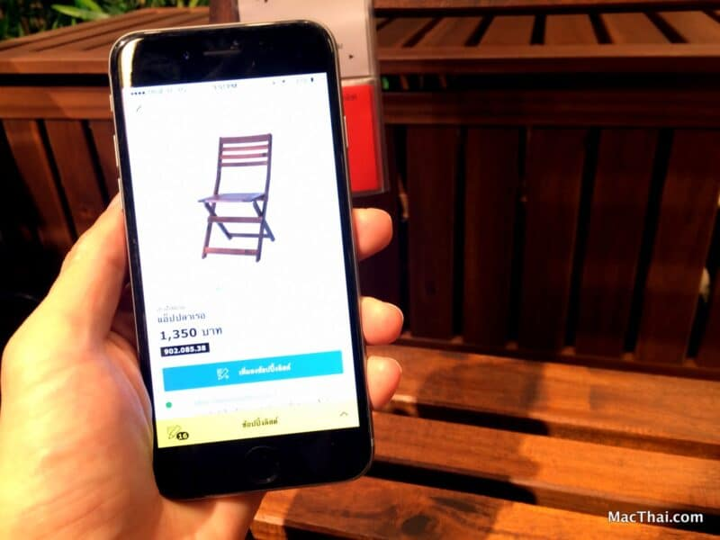 macthai-review-ikea-store-app-ios-android-008