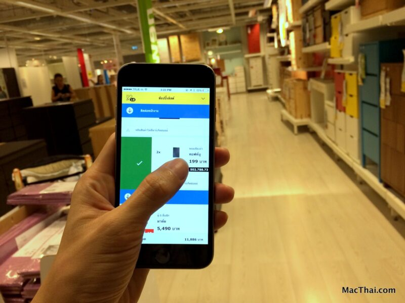 macthai-review-ikea-store-app-ios-android-015