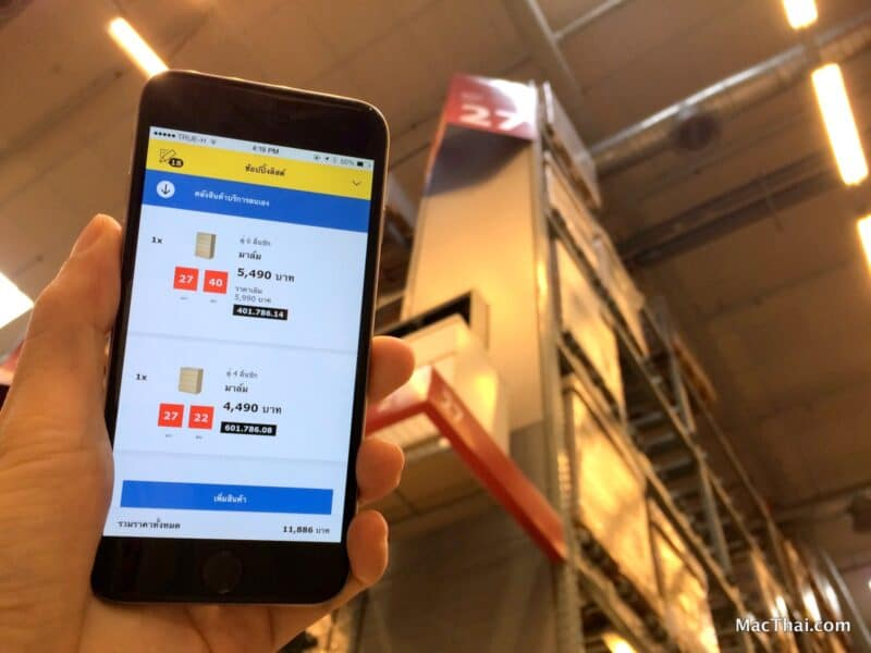 macthai-review-ikea-store-app-ios-android-018
