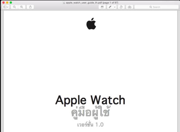 manual-apple-watch-thai-language-5