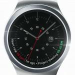 Samsung เผยภาพนาฬิกา Gear S2 เตรียมเปิดตัว 3 ก.ย. ท้าชน Apple Watch