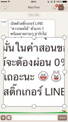 setting line for elder 30