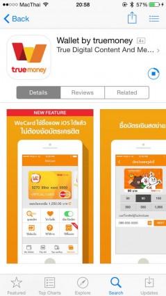 wecard-by-true-wallet-itunes-appstore-10