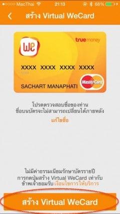 wecard-by-true-wallet-itunes-appstore-2