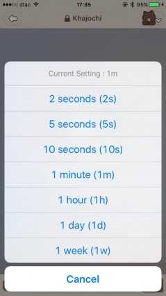 11-tips-using-line-hidden-feature-1