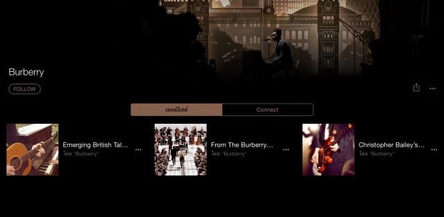 Apple Music Burberry