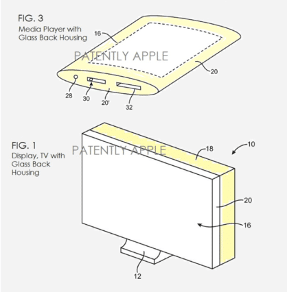 glass-backed-imac-iphone-patent-2 2
