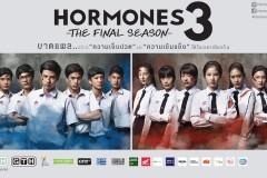hormones-the-series-3