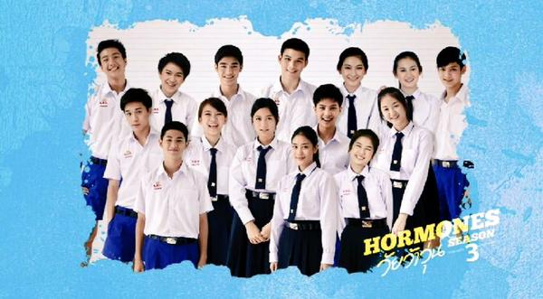 hormonestheseries3
