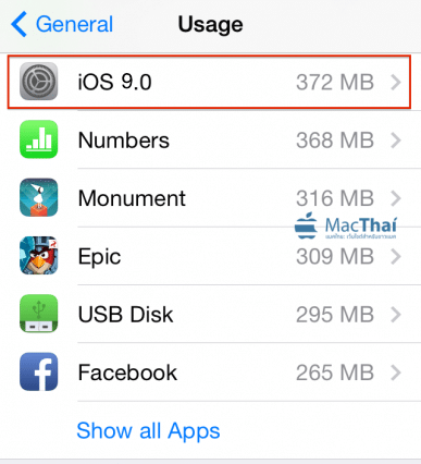 how-to-stop-download-ios-9-387x426