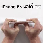 iphone-6s-plus-bend-test