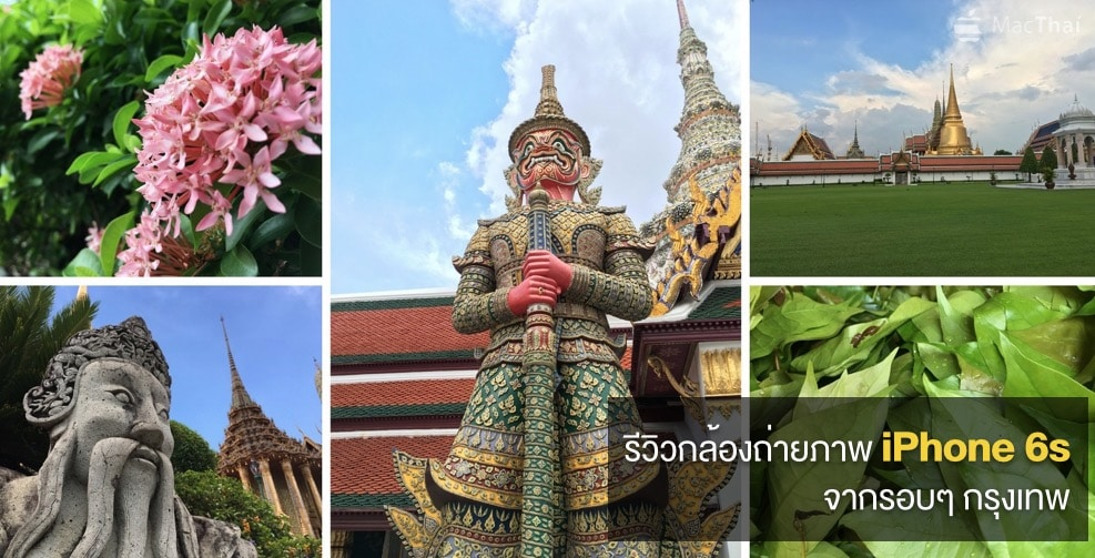 iphone-6s-review-camera-test-from-bangkok