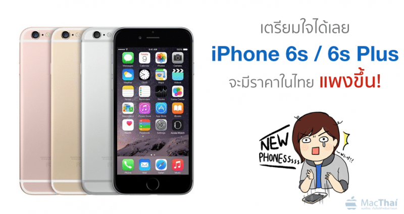 iphone-price-increase