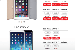 istudio-sell-ipad-mini-2-and-3-from-500-2500-baht