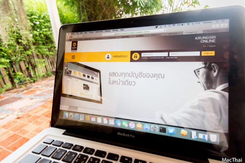 krungsri-online-summary