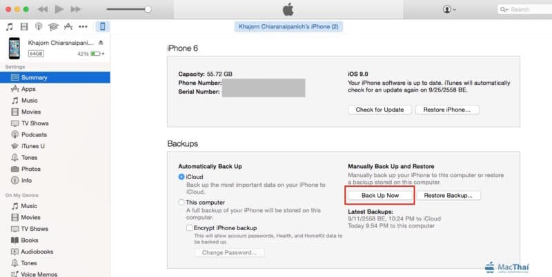 macthai-how-to-downgrade-from-ios-9-to-ios-8-4-1.08 PM